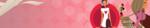 ファッション1-ピンク.png